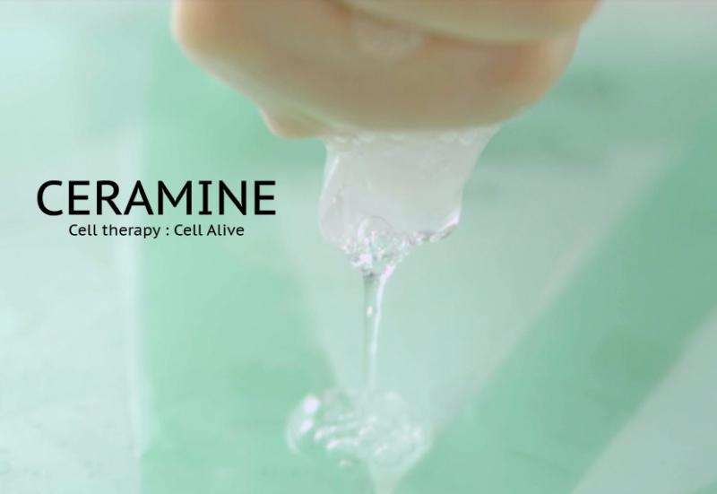 Ceramine 扁柏水光保濕面膜