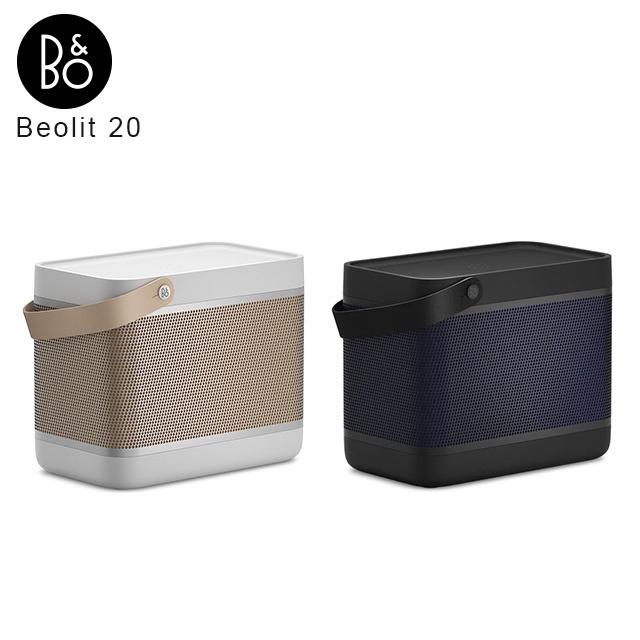 B&O PLAY Beolit 20 藍牙喇叭 [2色]