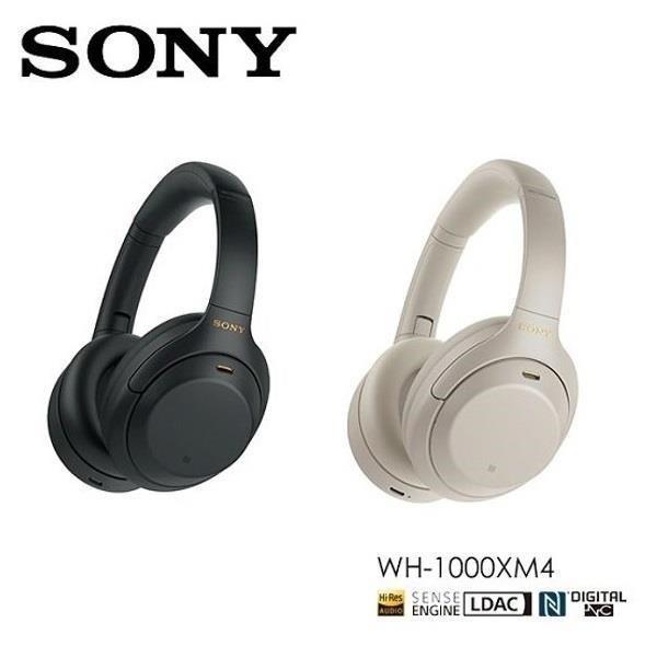 Sony WH-1000XM4 無線降噪耳機