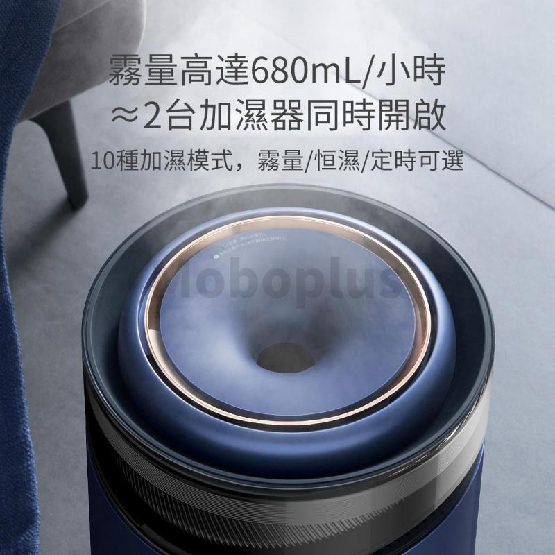 DEERMA 電熱式蒸餾加濕器 3.8L DEM-RZ300 3-7天發貨