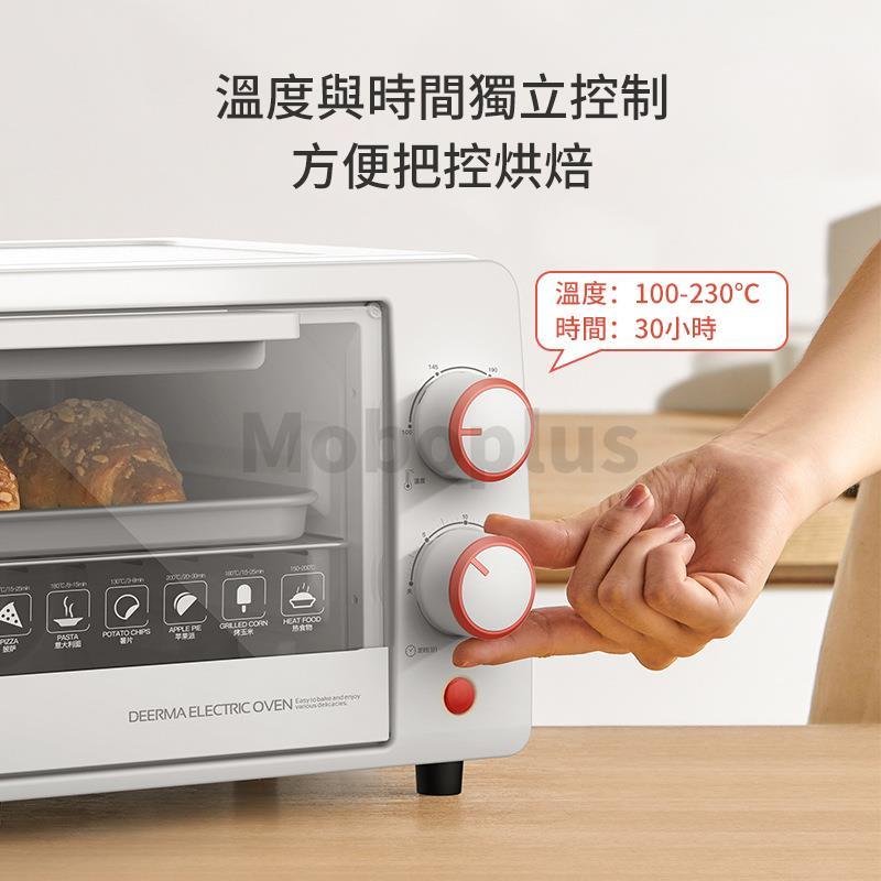 DEERMA 10L家用電烤箱 DEM-EO100S 3-7天發貨