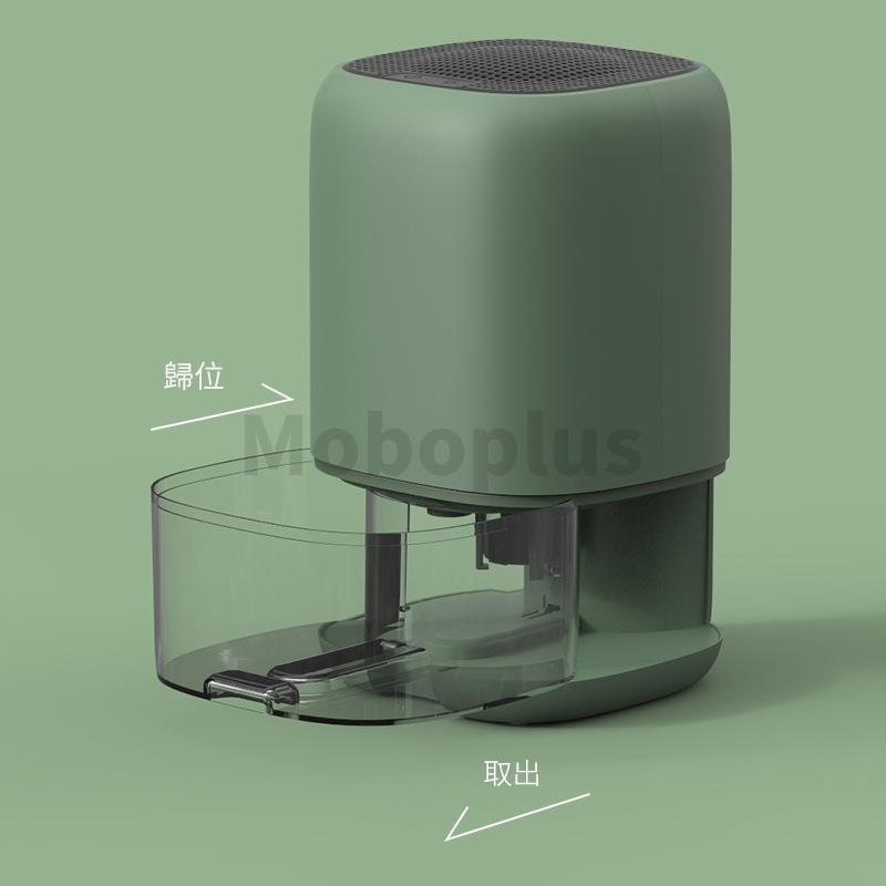 DOUHE 小型冷凝除濕機 DH-CS01 (5-30M²)