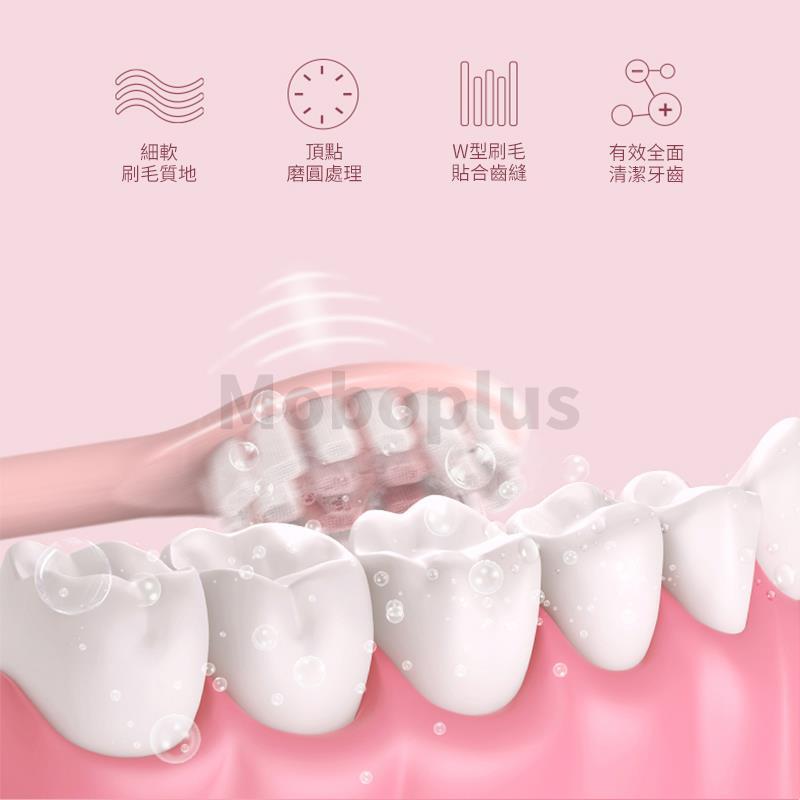 APIYOO x 美少女戰士電動牙刷 3-5天發出