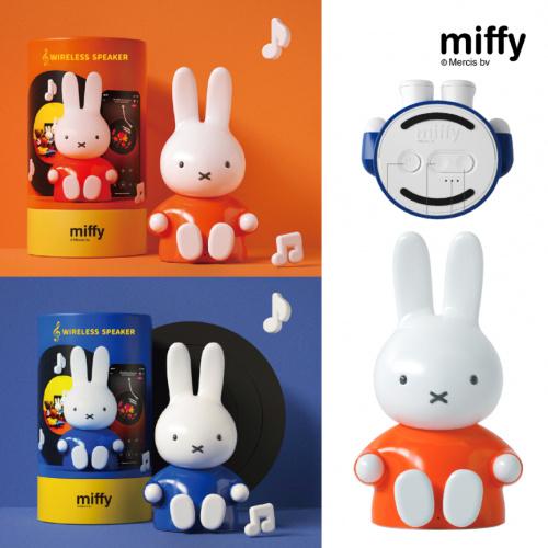 Miffy MIF06 TWS真無線藍牙喇叭 [藍/橙色] (MIF06B/MIF06O)