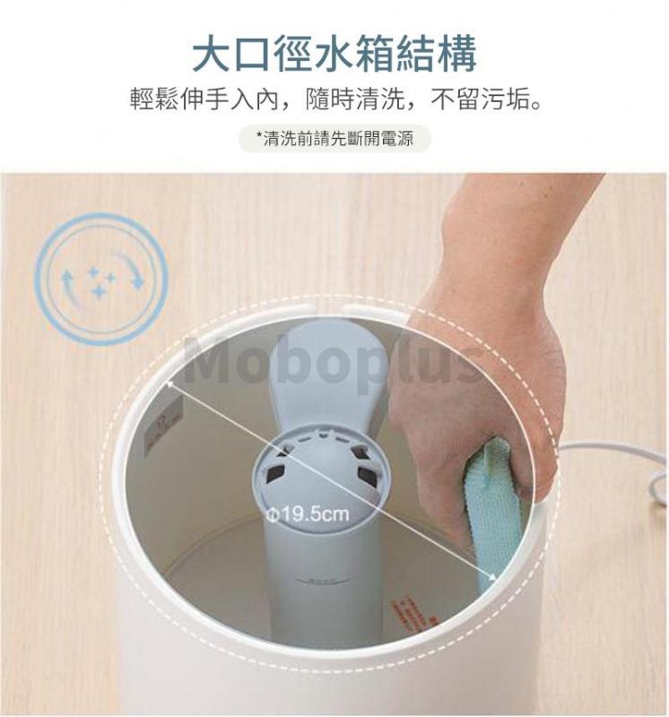 【終於唔使成日加水啦】Bear 小熊便捷上加水加濕器 4.5L大容量 JSQ-C50Q1 3-7天寄出