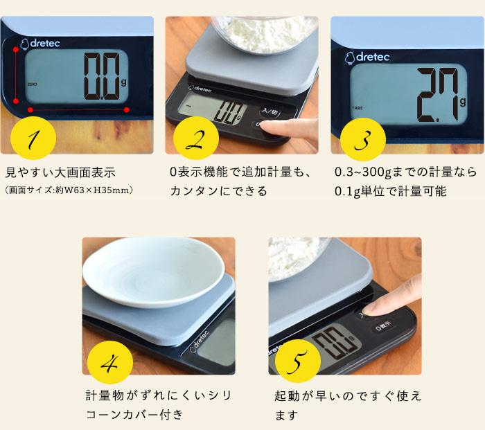 KS-816 3KG 電子料理磅秤