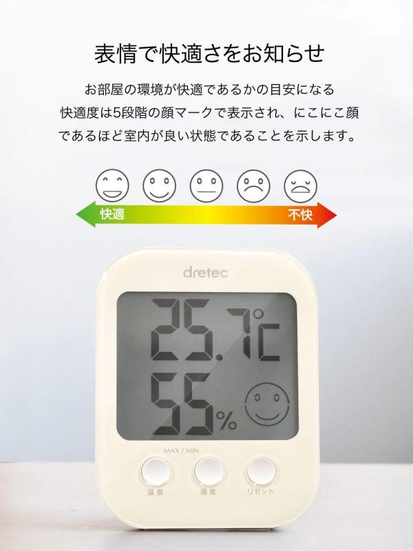 O-230 數字溫/ 濕度計(3色)