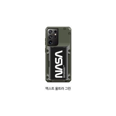 韓國 VRS Samsung Galaxy S21 /S21+/ S21 Ultra 保護殼 3-7天寄出