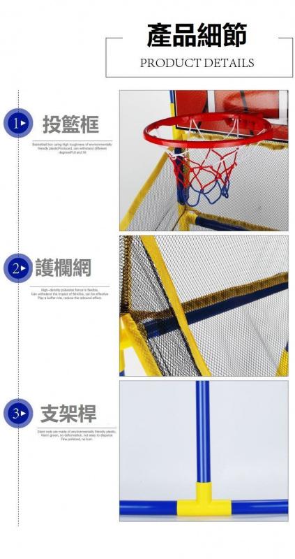 室內兒童籃球架套裝