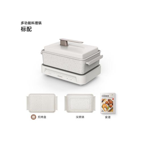 Daewoo S11 大宇 多功能料理鍋 標配版