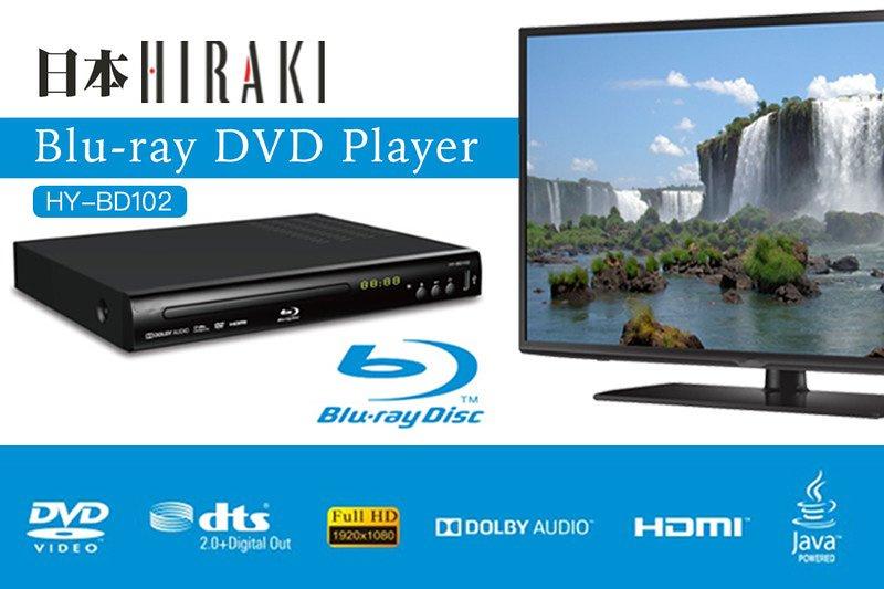 Hiraki 全高清藍光讀碟機 HY-BD102