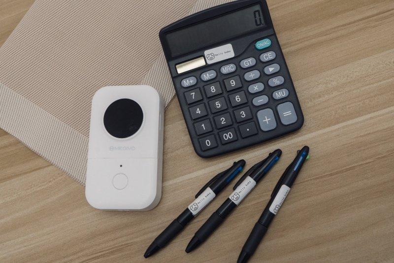 MEGIVO Pocket Printer多功能貼紙打印機 (一年保養)