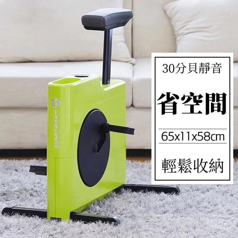 全港免運 M Box 迷你健身單車 可摺疊式健身單車
