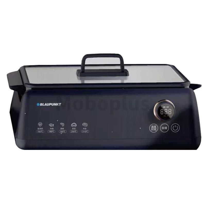 Blaupunkt 多功能無煙電烤爐 BP-SKO1 3-5天發出