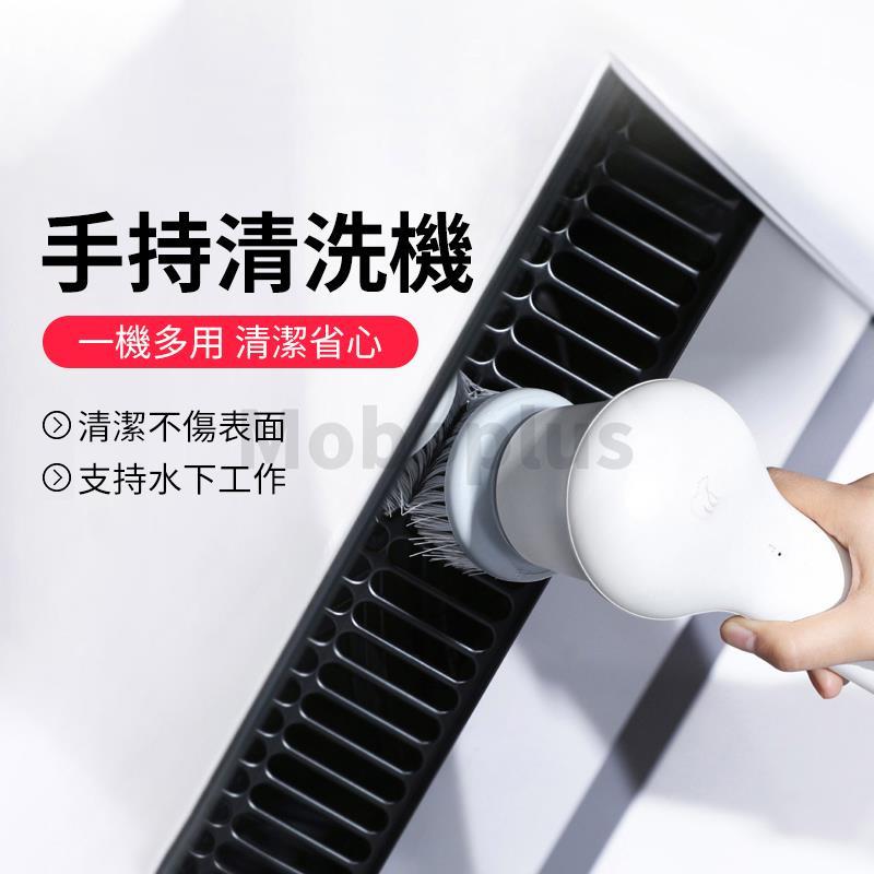[清潔廚房非常Easy] Shunzao 順造手持廚房電動清洗機
