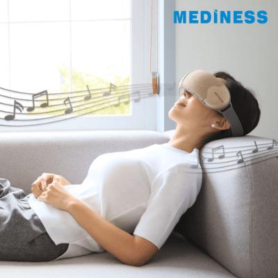 Mediness 眼舒鬆多頻震動眼部按摩器 MVP-4100