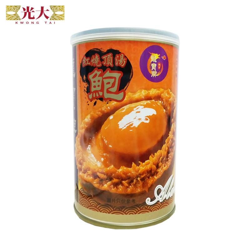 光大 精選禮品套裝 A (鱈魚膠1盒 + 冬菇1包 + 紅燒鮑魚罐頭5隻裝)