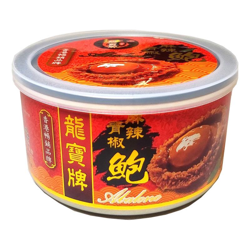 光大 龍寶鮑 4隻裝鮑魚組合 (香辣鮑魚+麻辣青椒鮑魚+黑松露鮑魚) 各一罐