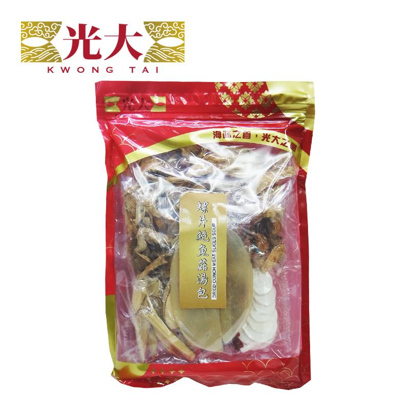 光大 螺片鮑魚菇湯包 (135克)