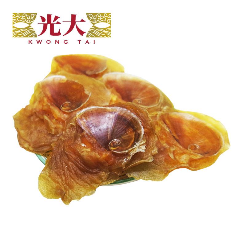 光大 黃金貴妃螺 (300克)