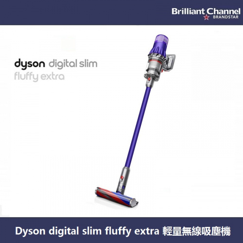 Dyson Digital Slim Fluffy Extra SV18 輕量無線吸塵機