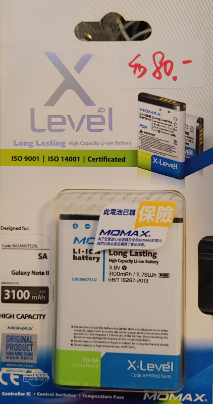 MOMAX Galaxy Note 2 N7100 Battery (EB595675LU) BXSANOTE2XL