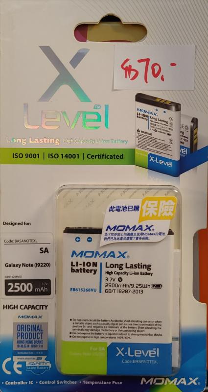 MOMAX Galaxy Note N7000 Battery (EB615268VU) BXSANOTEXL