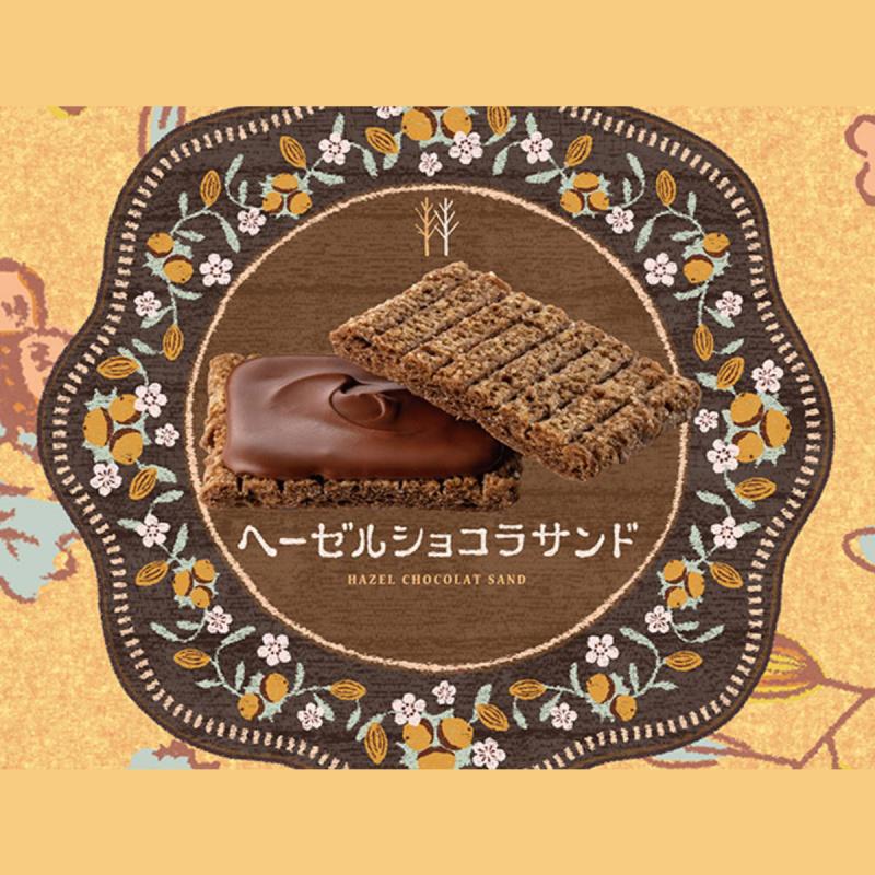 日版Sugar Butter Tree 季節限定 榛子朱古力夾心酥餅禮盒 (1盒7件)【市集世界 - 日本市集】