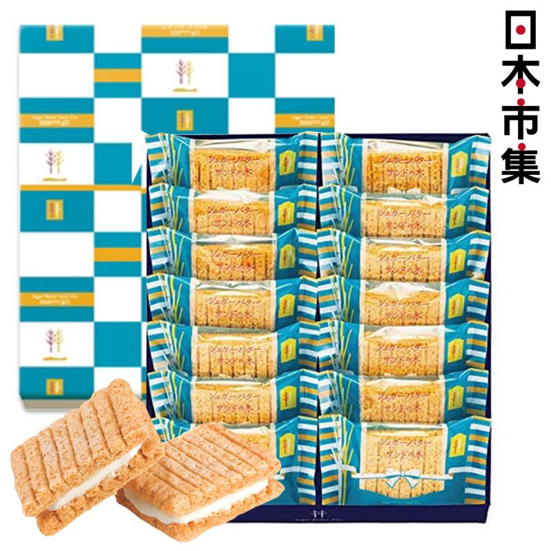 日版Sugar Butter Tree 招牌忌廉白朱古力夾心酥餅 大禮盒 (1盒14件)【市集世界 - 日本市集】