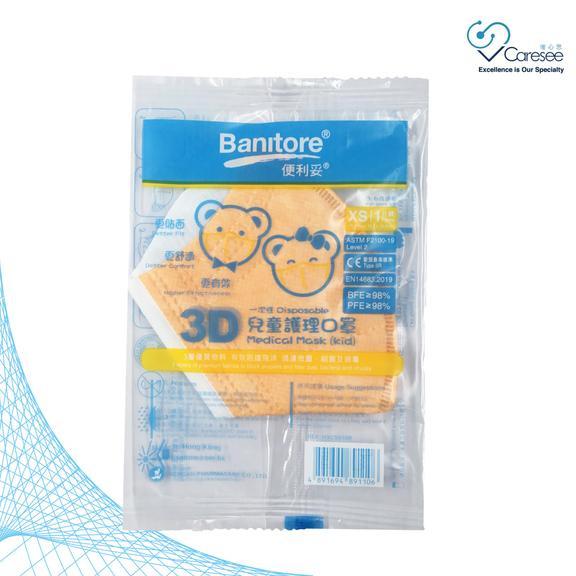 便利妥 Banitore 3D兒童護理口罩 (加細碼)(20片)- 彩虹四色