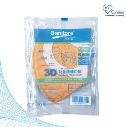 便利妥 Banitore 3D兒童護理口罩 (細碼)(20片)- 彩虹四色