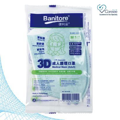 便利妥 Banitore 3D成人護理口罩 (中碼)(20片)- 彩虹四色