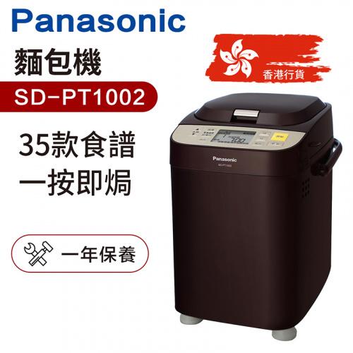 樂聲牌 - SD-PT1002 多功能麵包機 肉鬆製作 35款食譜(香港行貨)