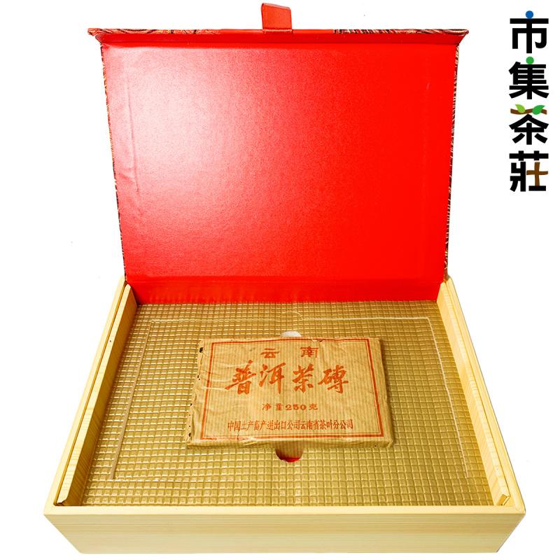2000年 中茶雲南普洱熟茶磚 豪華禮盒裝 250g【市集世界 – 市集茶莊】