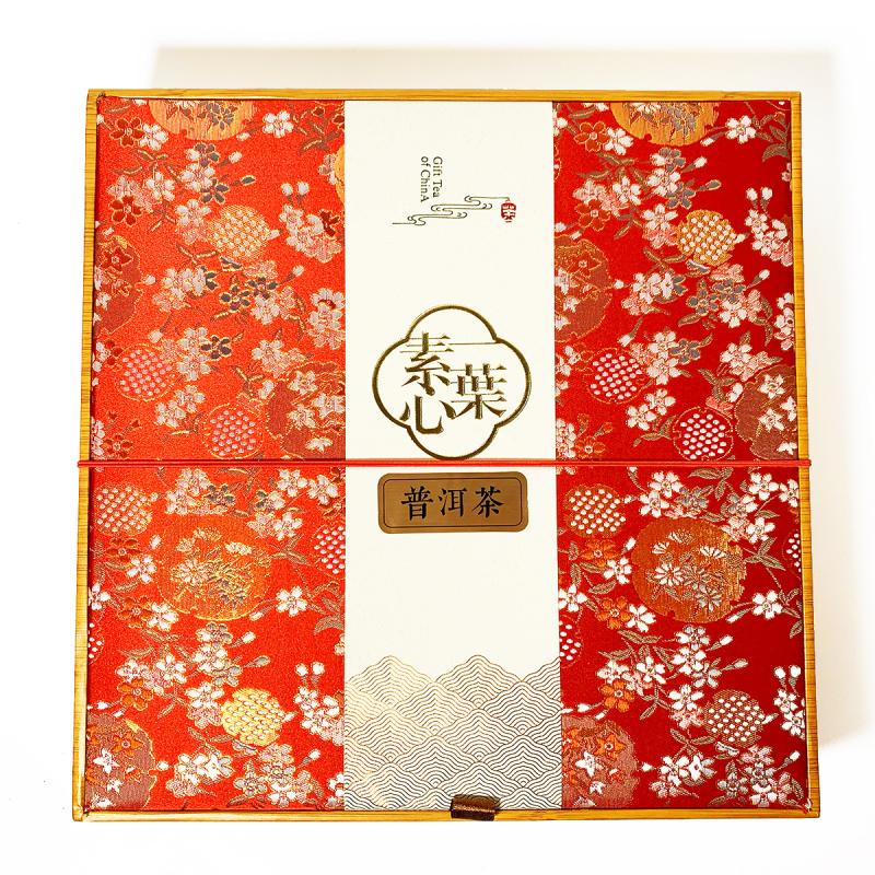 2004年 中茶小紅印 普洱熟茶餅 臻品禮盒裝 357g【市集世界 – 市集茶莊】
