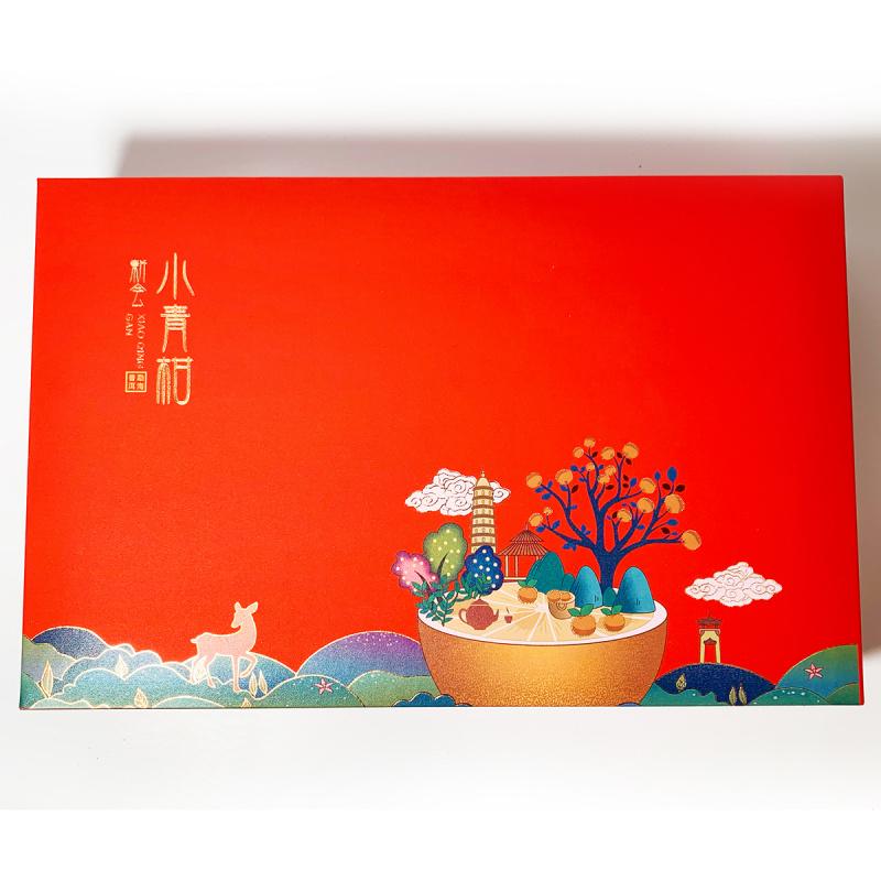 醉香 300年古樹 正宗新會宮廷 小青柑普洱熟茶 豪華禮盒裝 25個裝【市集世界 – 市集茶莊】