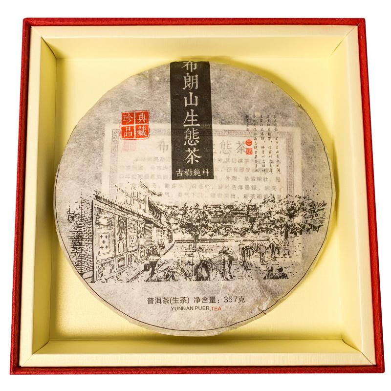 布朗生態 百年古樹 普洱生茶餅 精品禮盒裝 357g【市集世界 – 市集茶莊】