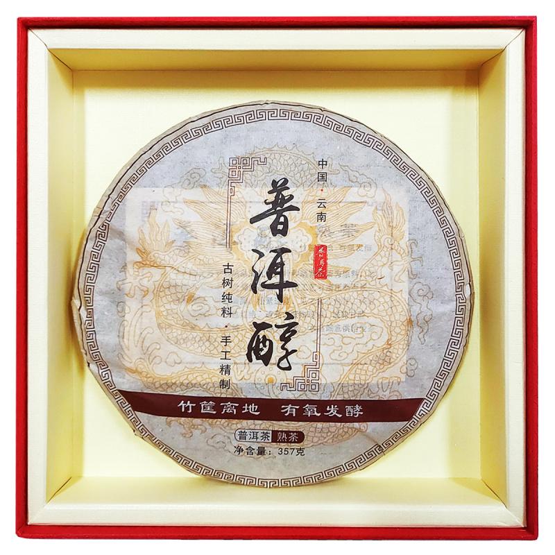 普洱醇 百年古樹 普洱熟茶餅 精品禮盒裝 357g【市集世界 – 市集茶莊】