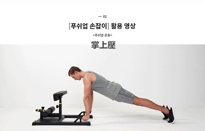 LEXPA YA-6300 韓國家用健身多功能運動深蹲機
