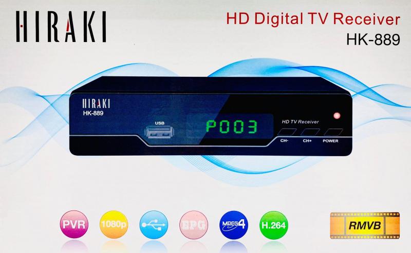Hiraki HD Digital TV Receiver HK-889 高清數碼機頂盒