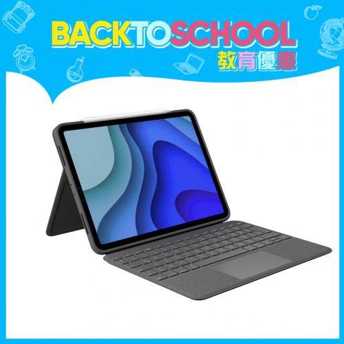 Logitech Folio Touch 保護殼 (iPad Pro第 1、2 代用 11吋)