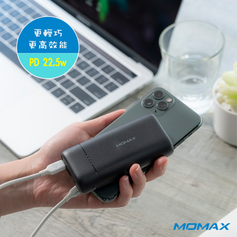 iPower PD mini 流動電源10000mAh(2色)#IP73D