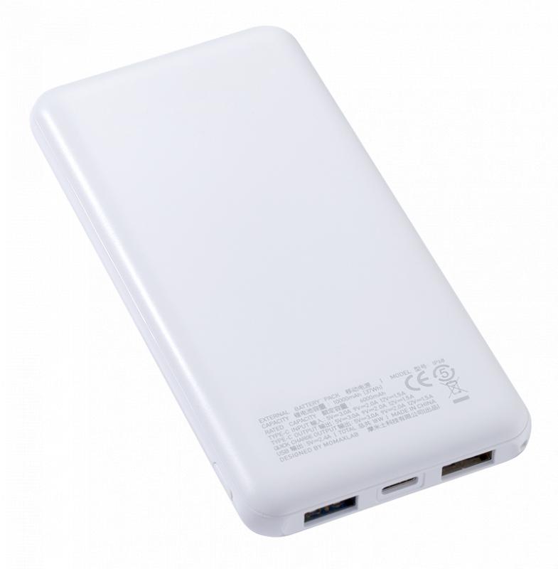 iPower Minimal PD2流動電源10000mAh(2色)#IP68