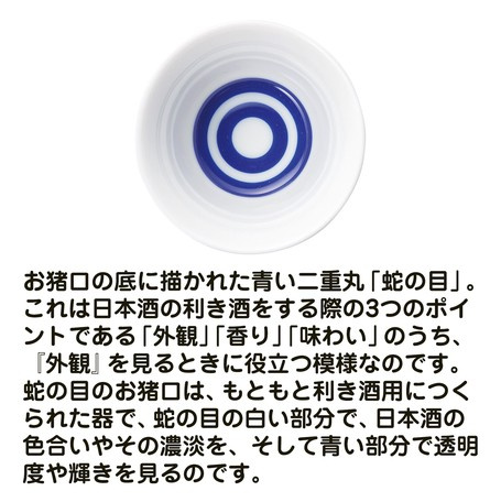 預訂 - 日本制 - 在富士山歡呼!富士山杯一對 連木箱 (3款)