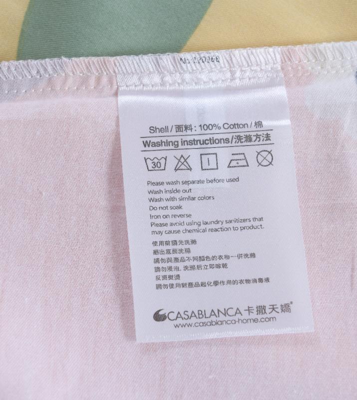 Casablanca Massa Basic 780 針純棉印花系列床品套裝 (CB599) [4尺寸]