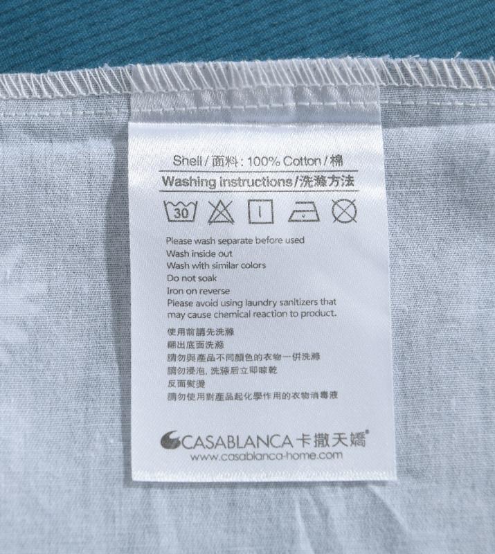 Casablanca Massa Basic 780 針純棉印花系列床品套裝 (CB609) [4尺寸]