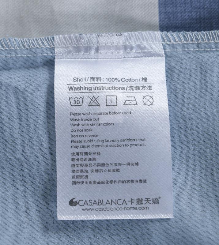 Casablanca Massa Basic 780 針純棉印花系列床品套裝 (CB621) [4尺寸]