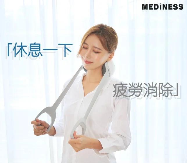 韓國品牌Mediness Hsm 679 Magic Relax 隨行式指壓推拿器