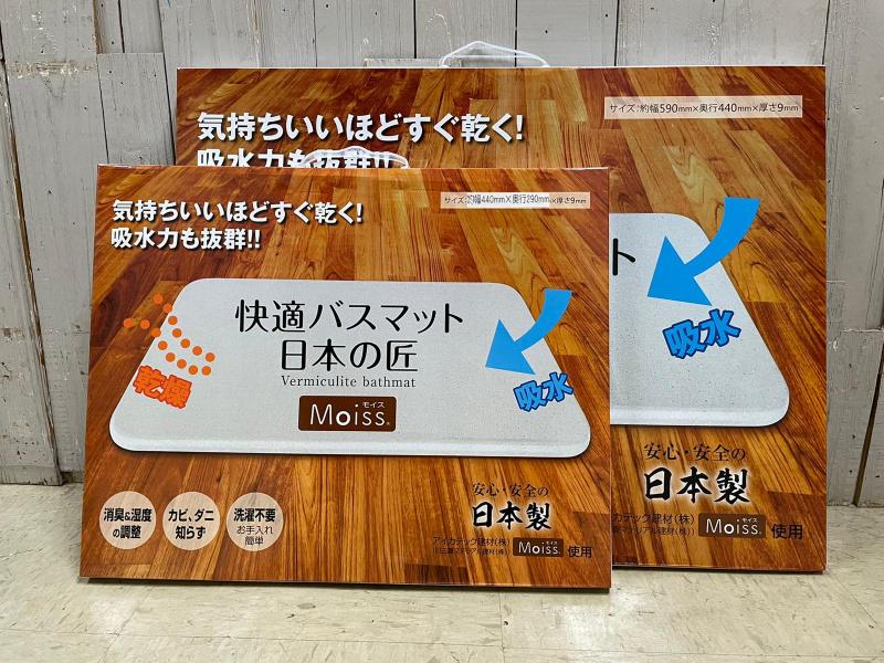 日本之匠Moiss日本製硅藻土浴室地墊