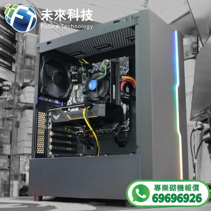 【📞Whatsapp:69696926 專業組裝電腦 全網最平 💡最快四小時內送到🚀】Intel Core I5-10400F處理器 / ASUS PRIME H410M-E主機板/ LEXAR DDR4 8GB 2666MHz UDIMM DESKTOP 高速記憶體/ WD Blue M.2 SN550 500GB M.2 2280 SSD